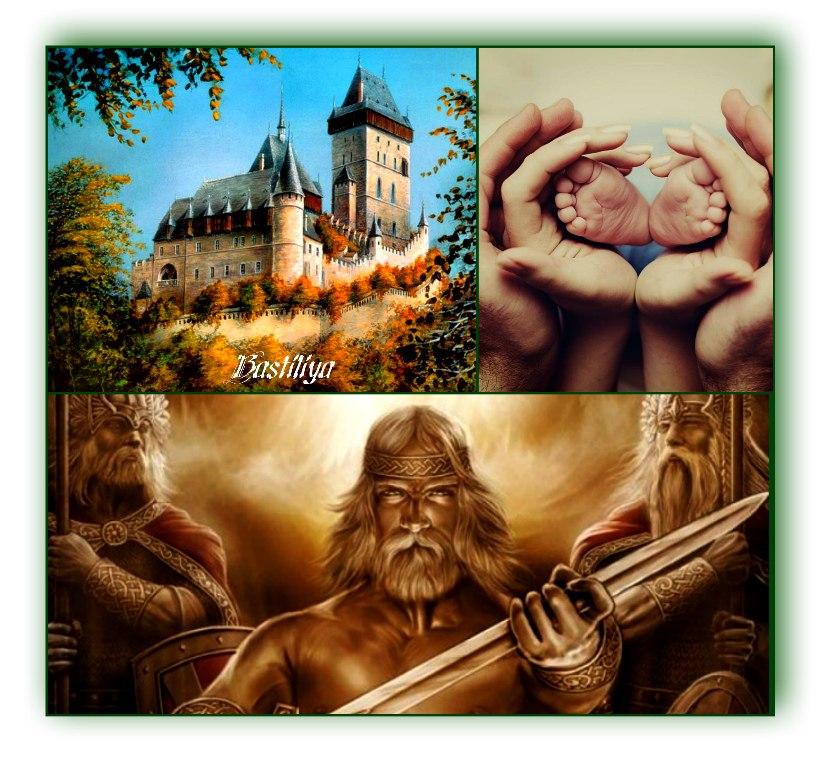 школа славянская магия