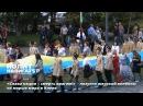 «Слава нации – смерть врагам!» - лозунги женской колонны на марше мира в Киеве. Опубликовано: 21 сент. 2017 г.