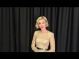 Полина Гагарина | Приглашение на концерт в Перми