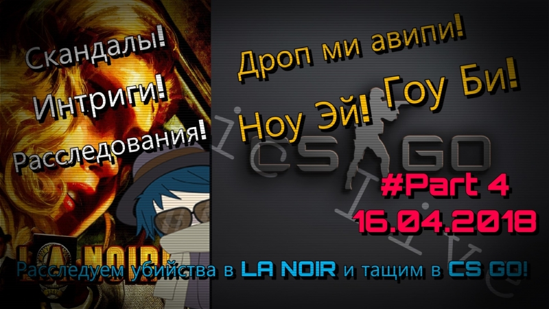Клиника Live №126 | Прохождение игры L.A. Noire 1