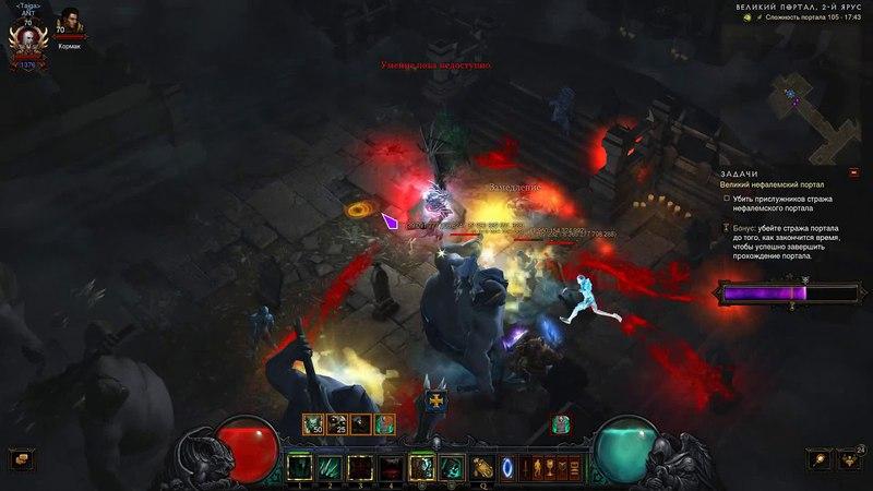 [S13] Necromancer rathma solo GR 105