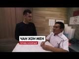 Интервью Дмитрия Портнягина с Чан Хон Меном. Трансформатор. Выпуск 88.