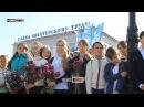 ЛНР отмечает 75-летие создания Молодой гвардии