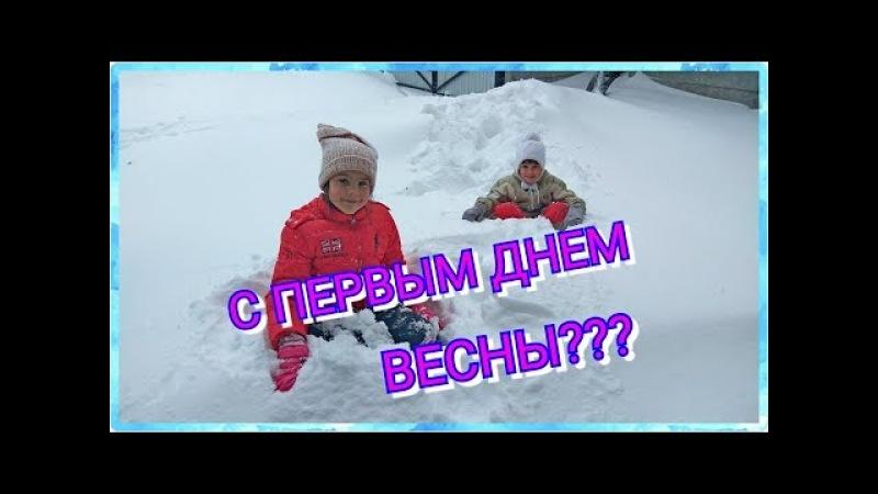 В Харьков пришла ВЕСНА! С первым днем весны! Или зимы? Верните весну