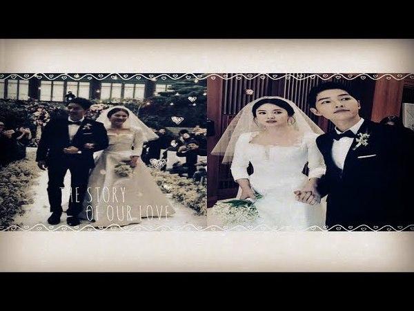 Song Joong Ki ♡ Song Hye Kyo