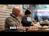 Welcome, First Time in Korea? 180118 Episode 26 English Subtitles