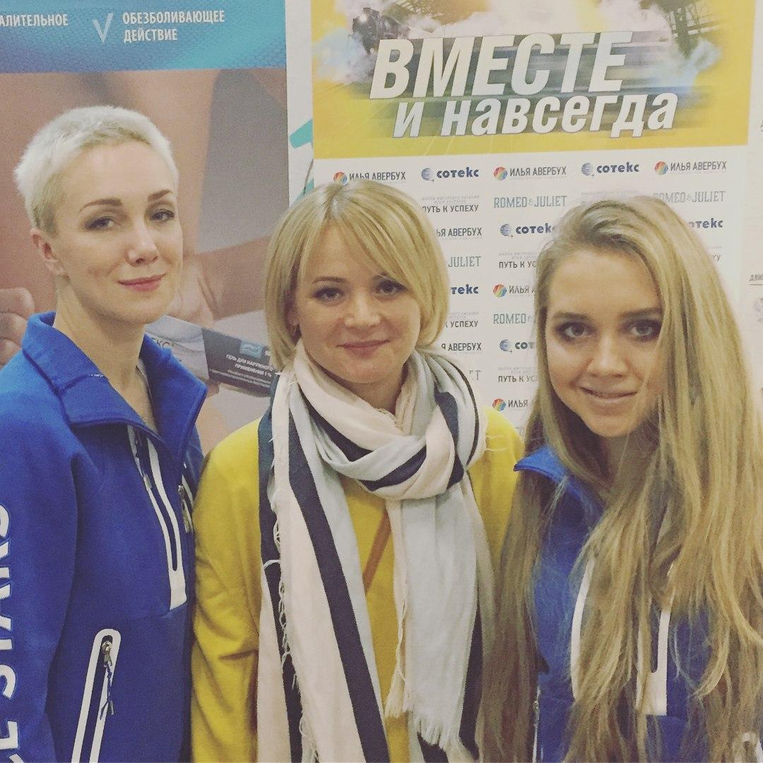 Елена Радионова - 3 - Страница 50 LrHMO9m3wCY