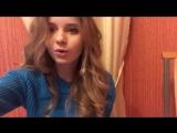 Алиса Кожикина. Видеопривет победителю конкурса оф.сообщества