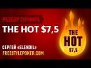 Топ1 в турнире The Hot на PokerStars за 7 5$ Анализ турнира MTT покер вод от Elendil