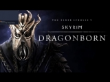 Стрим - Скайрим Static mode the elder scrolls 5 skyrim (8)
