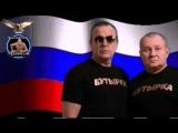 Бутырка_Мать-Россия, прости..( монтаж от гр.Блатной мир + Шансон) httpvk.comViktor.Fart
