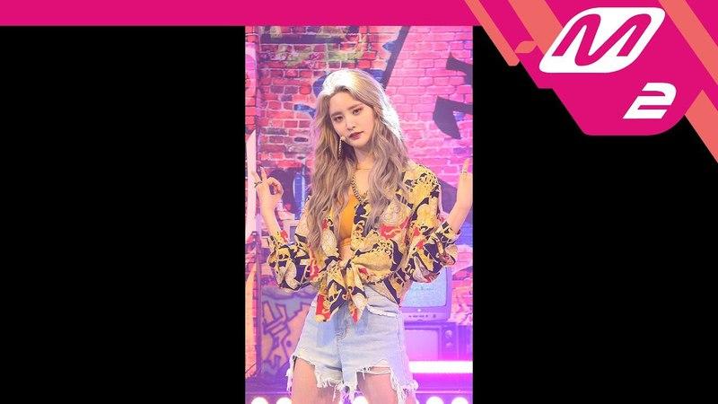 [MPD직캠] EXID 정화 직캠 '내일해(LADY)' (EXID JEONG HWA FanCam) | @MCOUNTDOWN_2018.4.5