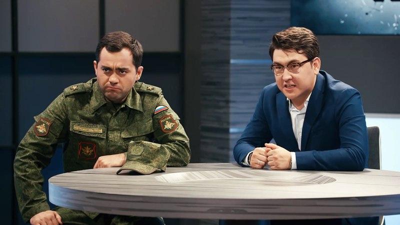 Однажды в России, 3 сезон, 17 выпуск
