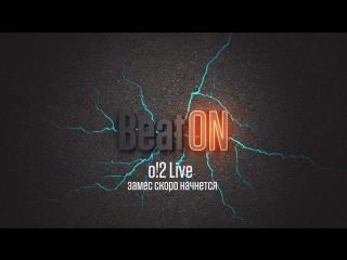 DJ MEG, MNXA, History of Beatrice — о2тв: BeatON