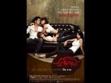 Wish Taxi 2013 K-Movie EN Sub