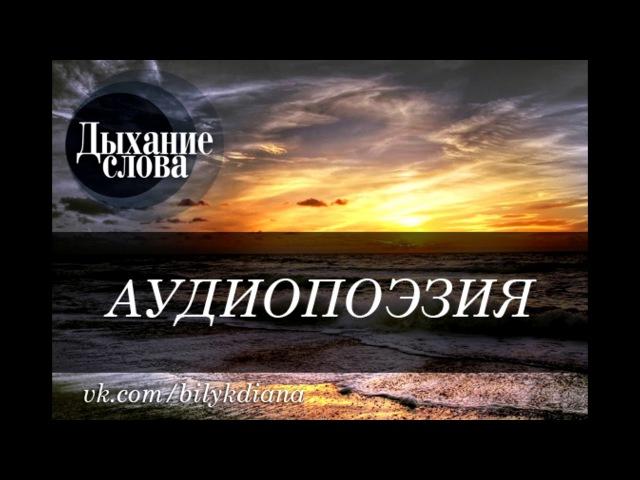 3. Стихи из романа Взгляд в темноту - автор Светлана Казакова