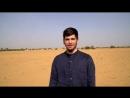 Благотворительная деятельность   Даниял Абу Хамза