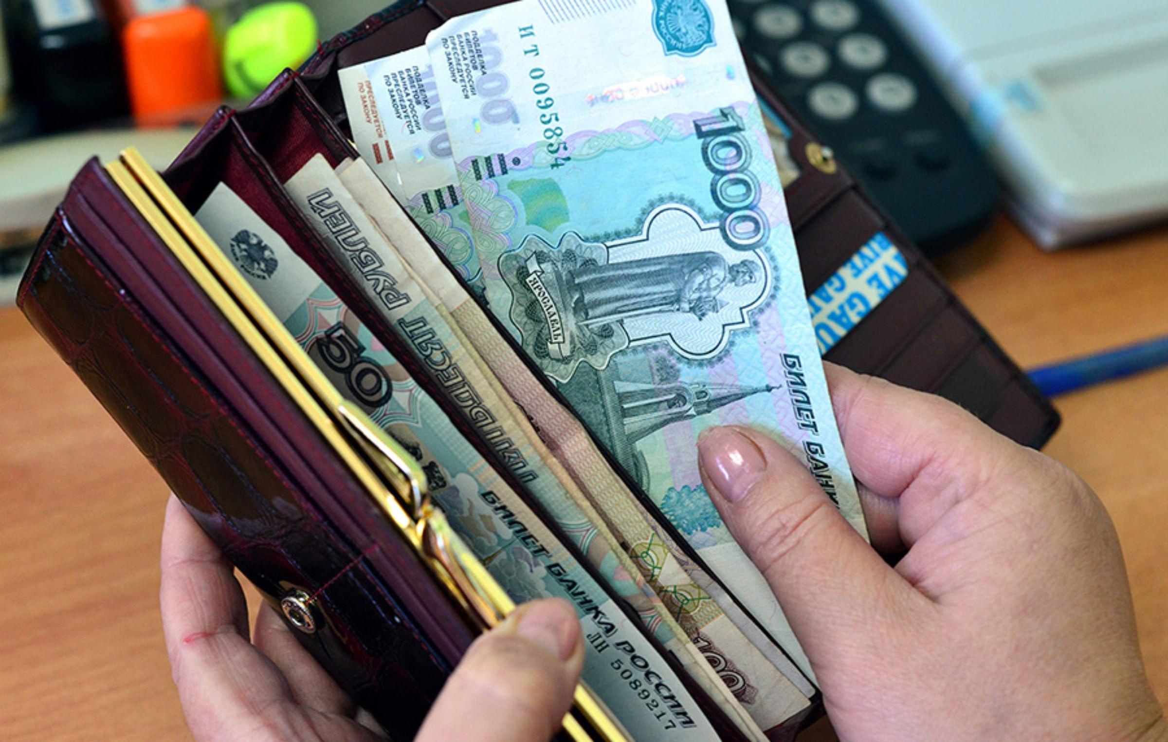 Реальные цифры о зарплате крымчан
