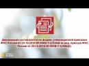 """Составление декларации по НДС за I квартал 2018 года в """"1С:Бухгалтерии 8"""""""
