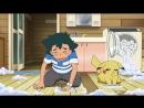 Покемон 20 сезон 6 серия (солнце и луна)