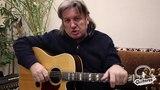 Юрий Лоза - Отзыв о Guitares