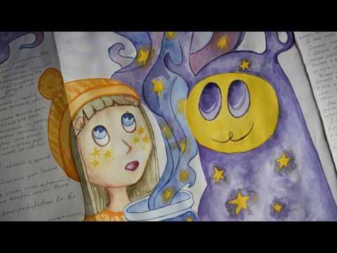 My ARTbook / Мой артбук