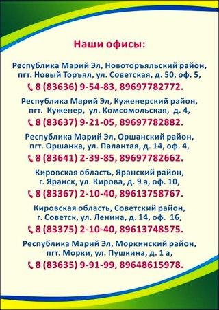 хоме кредит онлайн заявка на карту