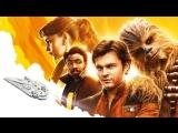 ✨Соло. Звёздные войны: Истории (2018) - Трейлер FullHD✔✔✨