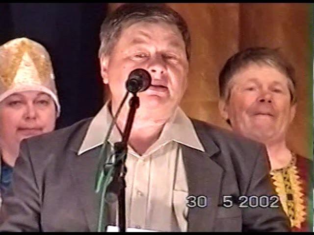 ГБУК НАО Великовисочный ЦДК - 55 лет Киселю А.Н. (30.05.2002)