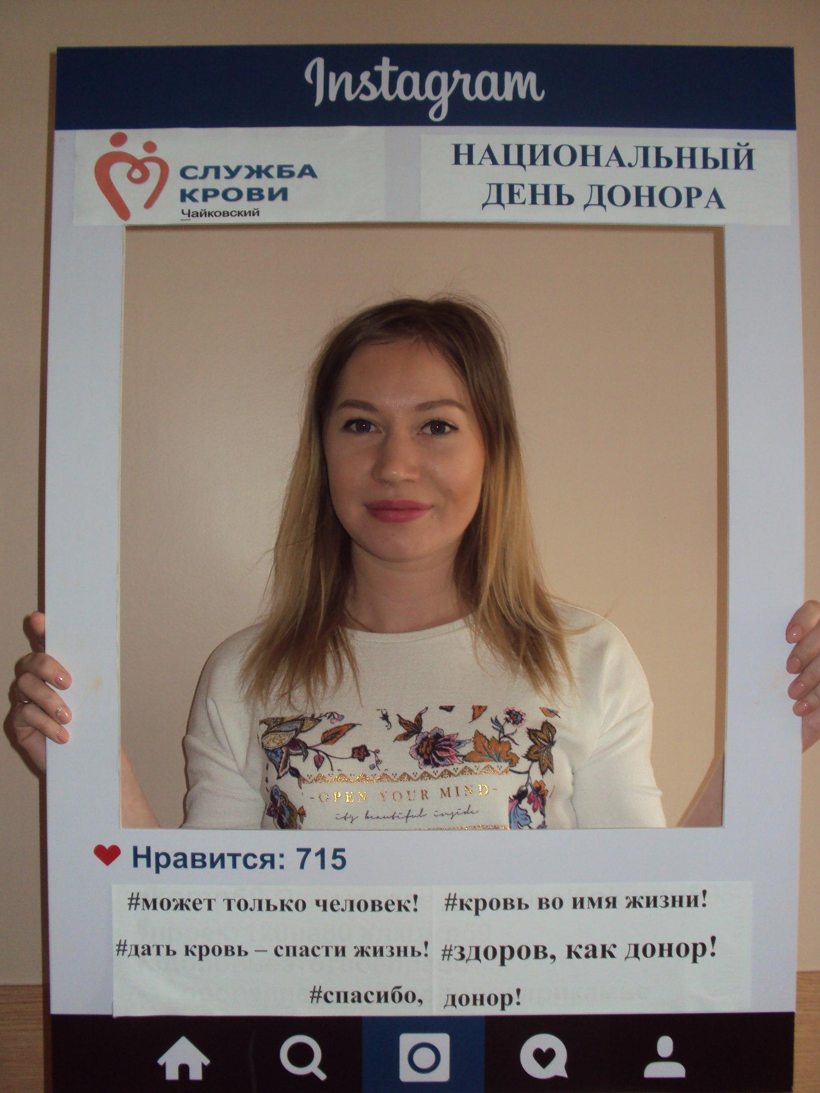 доноры, Чайковский, 2018 год
