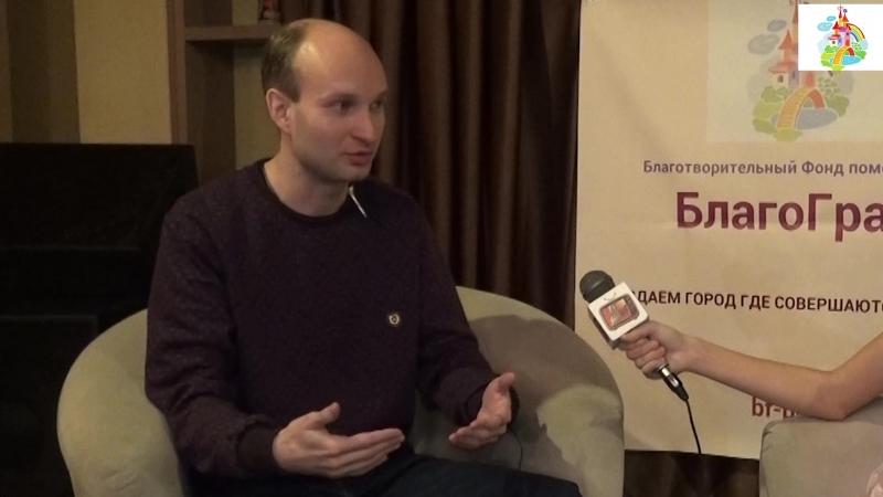 Алексей Шаранин - попечитель