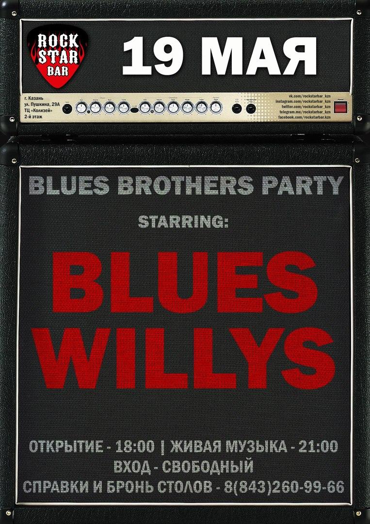 19.05 Blues Willys в Rock Star Bar!