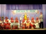 И пока последний видеосюжет с фольклорного конкурса: Юрома, шуточная песня.