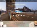 Ryna Holdings - SCAM (не платит)