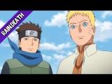 [Rain.Death] Boruto: Naruto Next Generations 52 / Боруто: Следующее поколение Наруто 52 серия [Русская озвучка]
