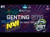 NaVi vs Spirit RU #1 (bo3) ESL One Genting 2018 CIS Qual Minor 21.12.2017