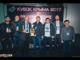 Финал по компьютерному спорту «Кубок Крыма 2017» в дисциплине Counter-Strike: Global Offensive