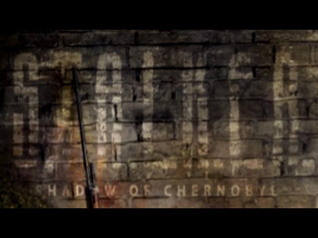 S.T.A.L.K.E.R. Тени Чернобыля 1(спасение Шустрого)