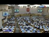 Нет вины, нет наказания: Дума призвала болельщиков на Олимпиаде поддержать Россию гимном