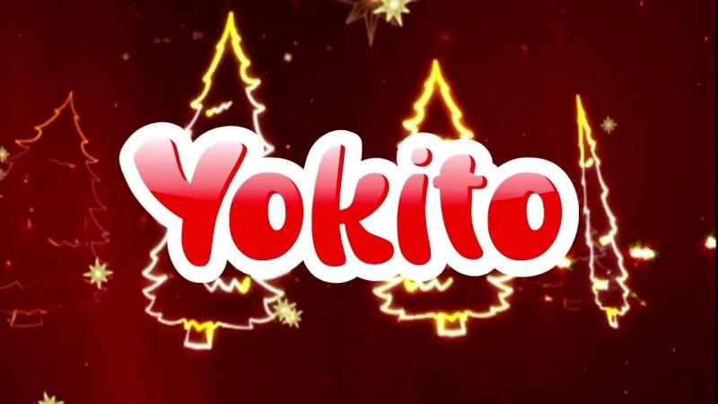 В Новый год с Yokito-)! Все лучшее для любимых! Подгузники YOKITO В Екатеринбурге и Полевском тел 89086340986 Мария