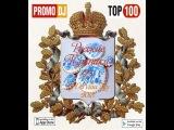Dj Da Vinci - Русские Пряники 25 (2018)