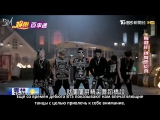 [RUS SUB][25.03.17] When The Applause Sounds - BTS Popular Boy Group With Rising Popularity
