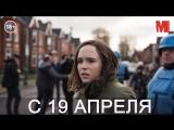 Дублированный трейлер фильма «Третья волна зомби»