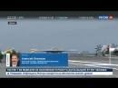 Амер ие военные пожал сь на рос кие сред ва борьбы с беспилотниками Россия 24