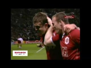 Манчестер Юнайтед 7:1 Рома 2006/07 | Полный обзор матча