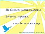 Акция в селе Барда Пермского Края