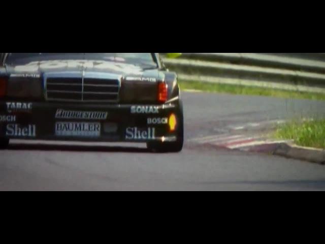 DTM Slow Mo (1993)
