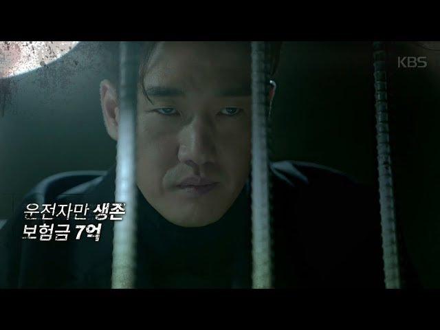 "Вышел 1-й тизер драмы KBS2 ""Бешеный пес"" с Ю Чжи Тхэ, У До Хван и Рю Хва Ён"