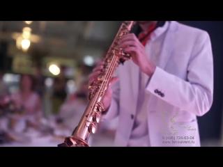 Саксофонист на свадьбу, праздник, юбилей и корпоратив Москва