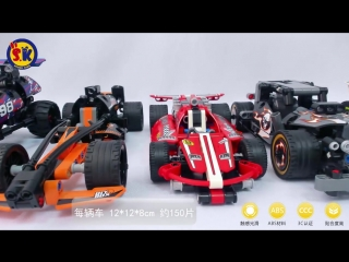 SK New Arrival Wholesale Collection Value Gift Five Crazy Cars Building Block Toy Bricks Set